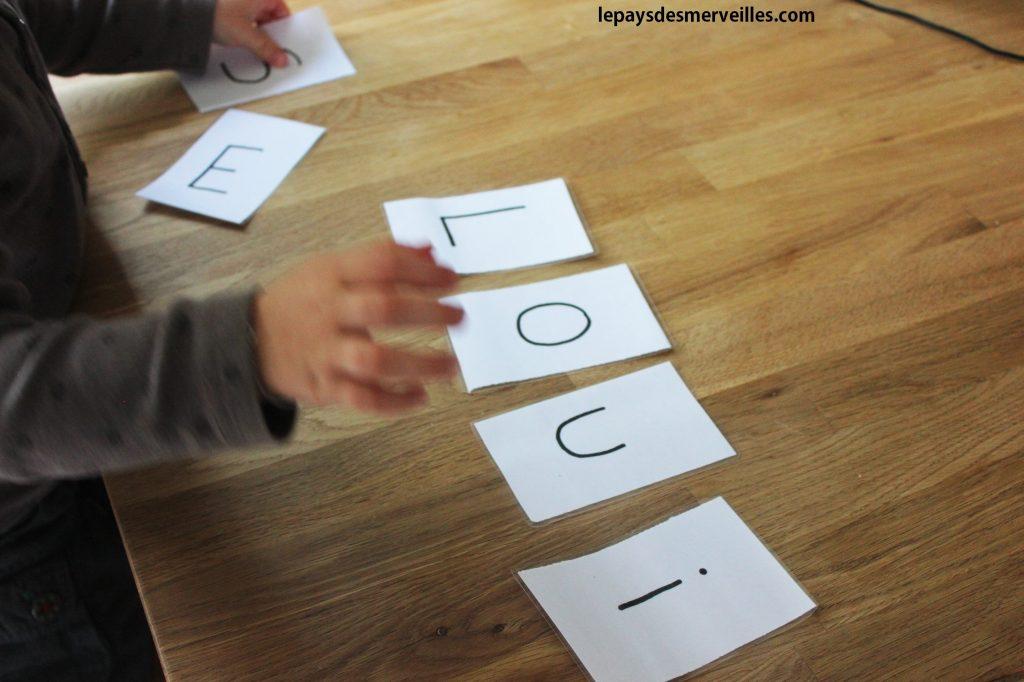 Etiquette lettre prénom (9)