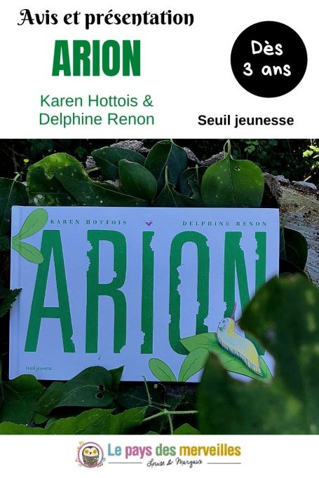 Livre Arion aux éditions Seuil jeunesse