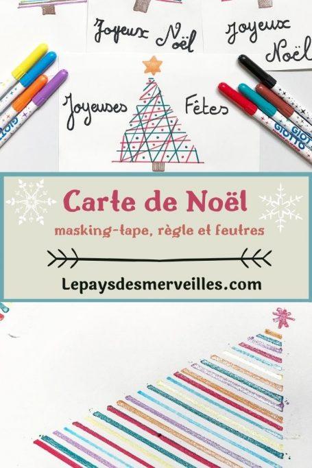 Carte de Noël facile avec du masking tape