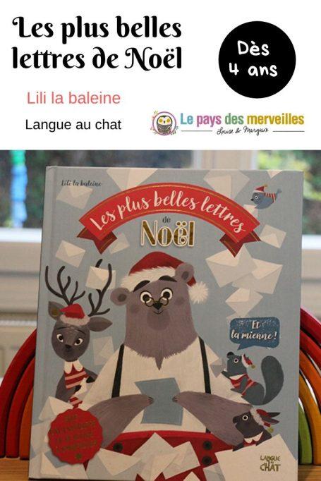 Livre Les plus belles lettres de Noël